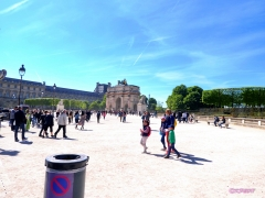 Our first sight after we got off the rickshaw. Through that arch is the Jardin des Tuileries.